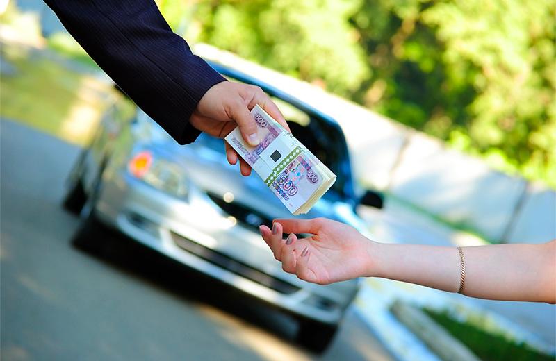Деньги под залог автомобиля Камова улица займ под птс нижнем новгороде